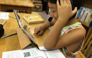 低年級閱讀心得記錄與發表活動