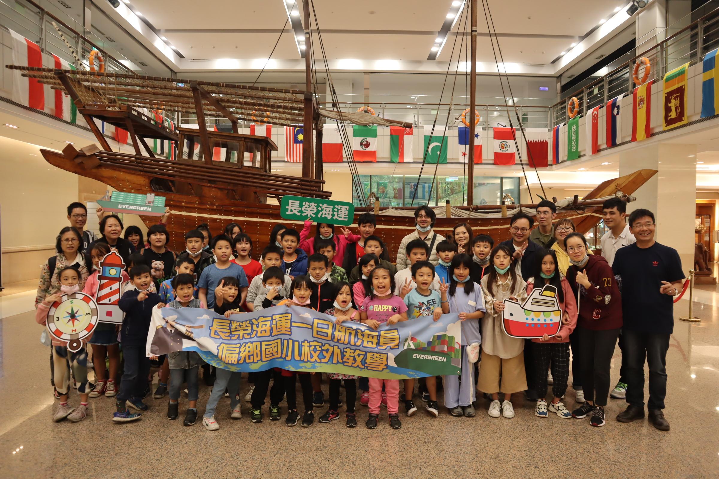 義盛國小師生開心參訪長榮海事博物館
