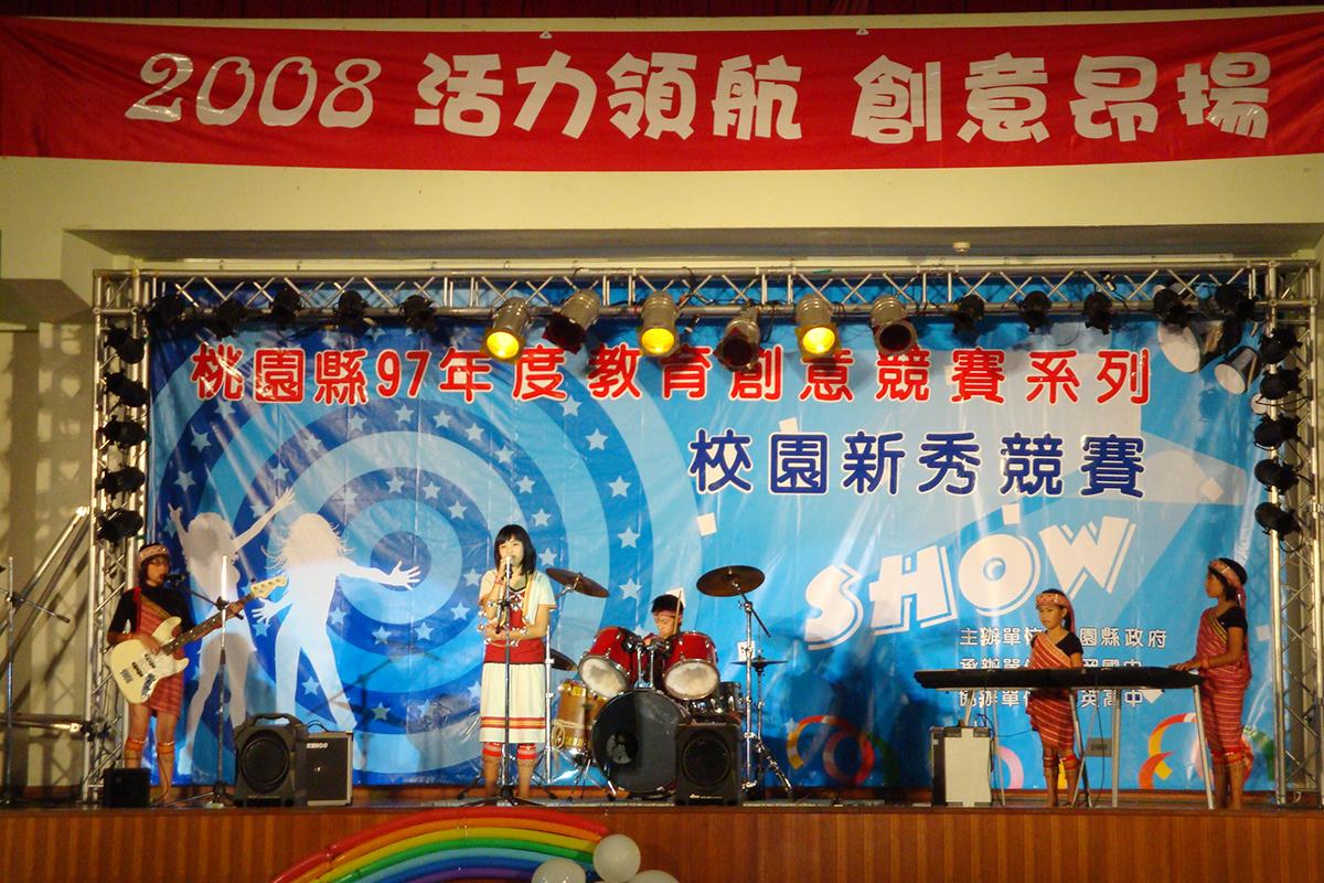 2008桃園校園新秀~義盛國小希利克樂團